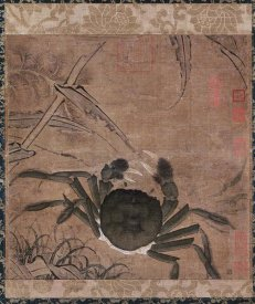 Unknown - Crab Among Grass and Bamboo