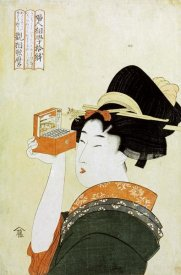 Kitagawa Utamaro - A Young Girl Looking Through a Nozoki Megane