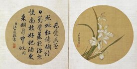 Zhang Weibang - Flowers and Calligraphy