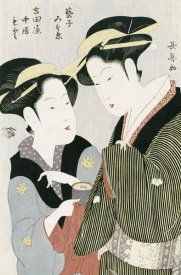 Eishosai Choki - Double Half-Length Portrait of Moto