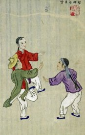 Kim Junkeun - Playing The Game of Chaegi