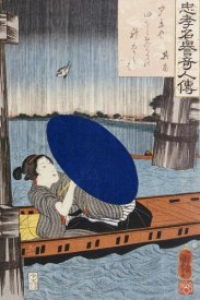 Utagawa Kuniyoshi - A Young Woman With a Blue Open Umbrella