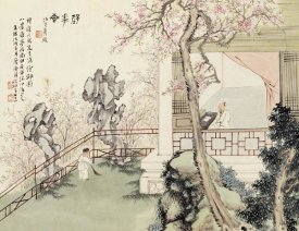 Ju Lian - Eight Views of Qiu Garden