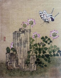 Jing Yi - Silk Leaf From An Album of Flower and Bird Paintings