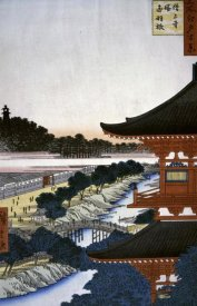 Hiroshige - A View of The Woods