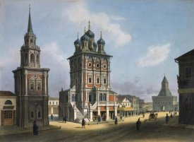 Feodor Dietz - Saint Nicholas Church on Ilynka Street
