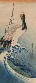 Ando Hiroshige - Crane in Waves, 1833