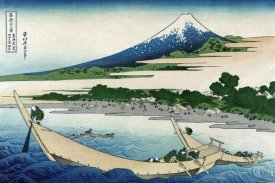 Hokusai - Shore of Tago Bay, Ejiri at Tokaido, 1830
