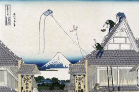 Hokusai - A Ketch of the Mitsui Shop in SurugStreet in Edo, 1830