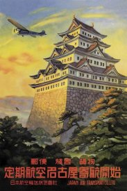 Senzo - Japan Air Transport - Nagoya Castle, 1930