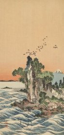 Buncho Tani - View of Shichirigahama, 1880