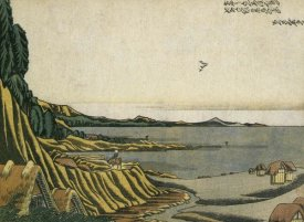 Hokusai - A Coastal View Of Noboto Beach At Low Tide 1800
