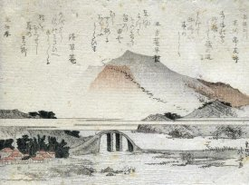 Hokusai - A Mountainous Landscape With A Bridge