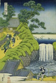 Hokusai - A View Of Aoigaoka Waterfall In Edo