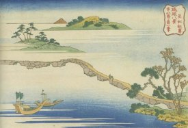 Hokusai - Clear Autumn Weather At Choko 1832