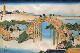 Hokusai - Drum Bridge At Kameido