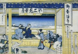 Hokusai - People Admiring Mount Fuji From A Teahouse 1834
