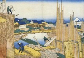 Hokusai - The Timber Yard By The Tate River 1835