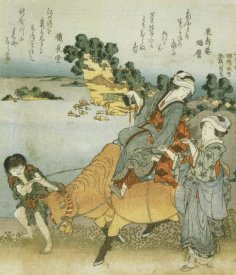 Hokusai - Women On The Beach At Enoshima II