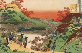 Hokusai - Women Returning Home At Sunset