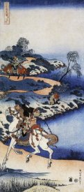 Hokusai - Youth Setting Out From Home