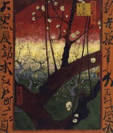 Vincent Van Gogh - The Flowering Plum Tree (After Hiroshige)1887