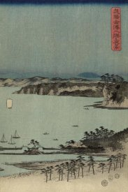 Ando Hiroshige - Evening view of the eight famous sites at Kanazawa in Musashi Province  #3