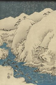 Ando Hiroshige - Mountains and rivers on the Kiso Road  #1