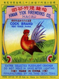 Unknown - Cock Brand Firecrackers