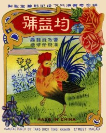 Unknown - Rooster by the River Firecrackers