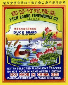Unknown - Duck Brand Extra Selected Flashlight Cracker