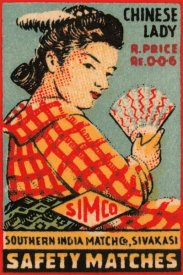 Unknown - Chinese Lady Safety Matches