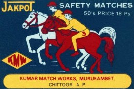Phillumenart - Jakpot Safety Matches