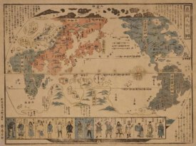 Unknown - Japanese Map of the World; People of Many Nations