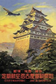 Senzo - Japan Air Transport - Nagoya Castle
