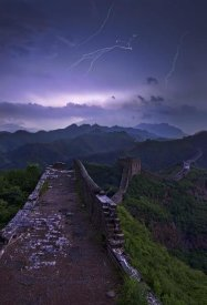 Yan Zhang - Great Wall