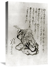 Hokusai - Self Portrait At Age Of Eighty Three