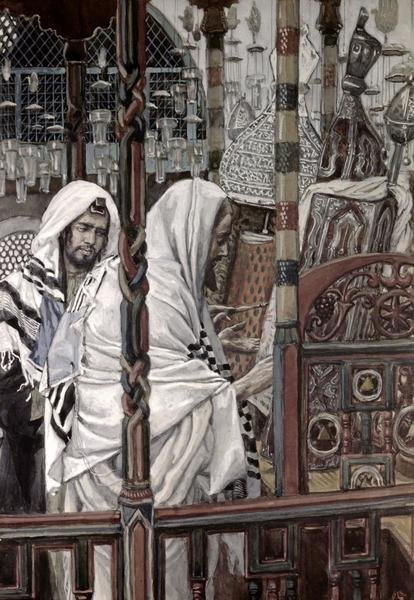 James Tissot - Jesus Teaching In The Synagogue - Art Print ...